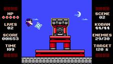 Ninja Senki DX Screenshot 2