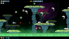 Super Hydorah (EU) Screenshot 6