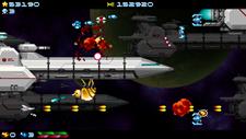 Super Hydorah (EU) Screenshot 8