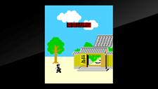 Arcade Archives Karate Champ Screenshot 1