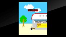Arcade Archives Karate Champ Screenshot 3