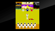 Arcade Archives Karate Champ Screenshot 2