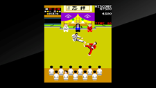 Arcade Archives Karate Champ Screenshot 4