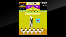 Arcade Archives Karate Champ Screenshot 5