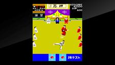 Arcade Archives Karate Champ Screenshot 8