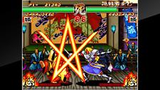 ACA NEOGEO SAMURAI SHODOWN II Screenshot 8