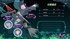 Little Witch Academia: Chamber of Time Screenshot 2