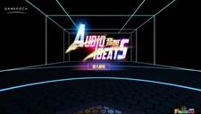 Audio Beats Screenshot 4