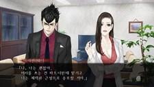 Shin Hayarigami 2 (KR) Screenshot 1