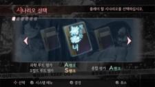 Shin Hayarigami 2 (KR) Screenshot 3