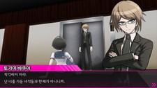 Danganronpa Another Episode: Ultra Despair Girls (KR) Screenshot 1