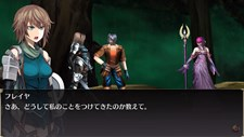 AeternoBlade (JP) Screenshot 3