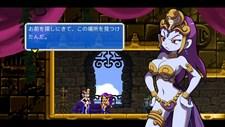 Shantae and the Pirate's Curse (JP) Screenshot 1