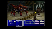 Final Fantasy VII Screenshot 6