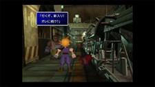 Final Fantasy VII Screenshot 7
