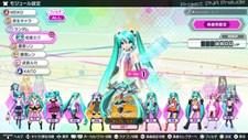 Hatsune Miku: Project DIVA Future Tone DX Screenshot 2