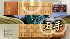 Ginsei Shogi: Aun Toushin Kongou Raizan Screenshot 2