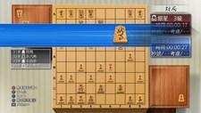 Ginsei Shogi: Aun Toushin Kongou Raizan Screenshot 1