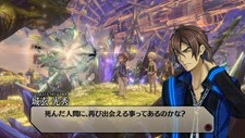 Exist Archive: The Other Side of the Sky (JP) Screenshot 4