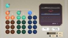 Sangoku Hime 4 Screenshot 1