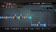Shin Hayarigami 2 Screenshot 2