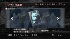 Shin Hayarigami 2 Screenshot 3