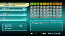 Nikoli no Puzzle 4 Slitherlink Screenshot 2