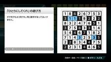 Nikoli no Puzzle 4 Hitori Screenshot 2