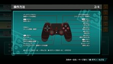 Nikoli no Puzzle 4 Hashiwokakero Screenshot 3