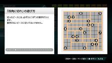 Nikoli no Puzzle 4 Shikaku Screenshot 1