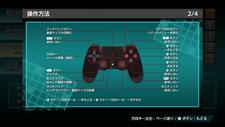 Nikoli no Puzzle 4 Shikaku Screenshot 3