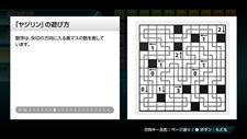 Nikoli no Puzzle 4 Yajilin Screenshot 3