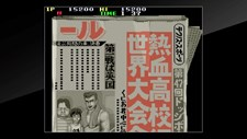 Arcade Archives Super Dodgeball Screenshot 3