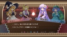 Marisa to Alice no Trap Tower Screenshot 3