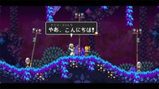 Iconoclasts (JP) Screenshot 2