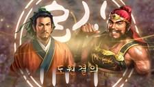 Romance of the Three Kingdoms XIII (KR) Screenshot 3
