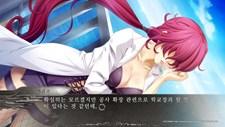 Kono Yo no Hate de Koi o Utau Shoujo YU-NO (KR) Screenshot 1