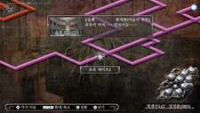 Kono Yo no Hate de Koi o Utau Shoujo YU-NO (KR) Screenshot 3