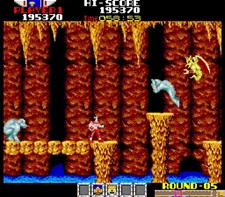 Arcade Archives Rygar Screenshot 3