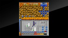 Arcade Archives Cosmo Police Galivan Screenshot 1