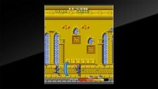Arcade Archives Cosmo Police Galivan Screenshot 7