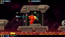 Super Hydorah Screenshot 4