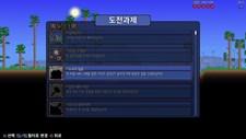 Terraria (JP) Screenshot 4