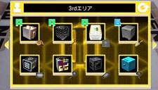 Open Me! (JP) (Vita) Screenshot 3