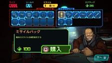 Galak-Z: The Dimensional (EU) Screenshot 6