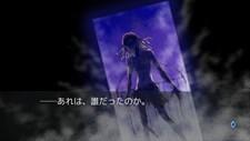 Raging Loop (JP) Screenshot 6