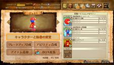 Spelunker World (JP) Screenshot 6