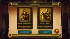 Knight Solitaire (Vita) Screenshot 6