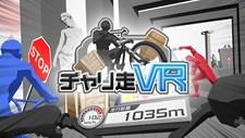 Chariso VR Screenshot 4