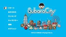 SubaraCity Screenshot 4